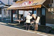 Vélo au Japon - 2015